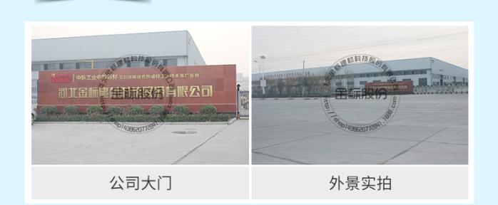 宁波东外环高架桥声屏障报价 宁波声屏障制造厂家141207235