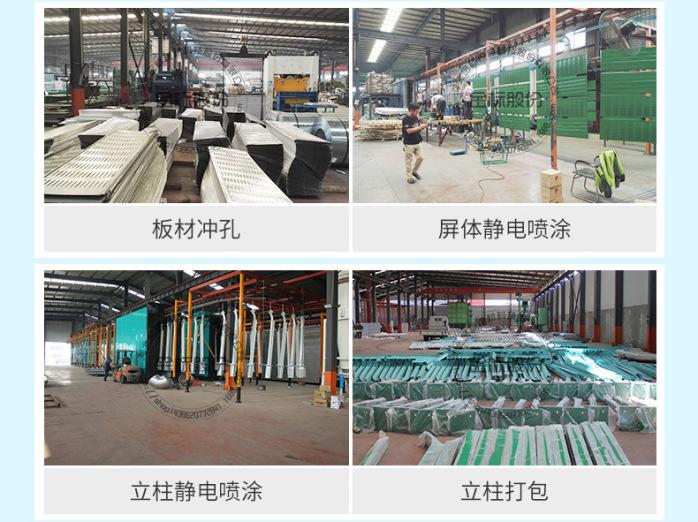 宁波东外环高架桥声屏障报价 宁波声屏障制造厂家141207265