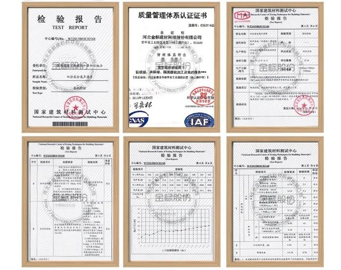 宁波东外环高架桥声屏障报价 宁波声屏障制造厂家141207275