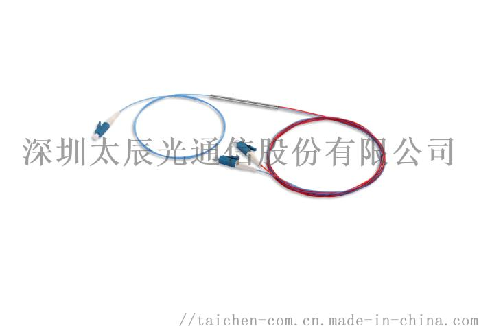 PLC 1x2 0.9 LC tube.JPG