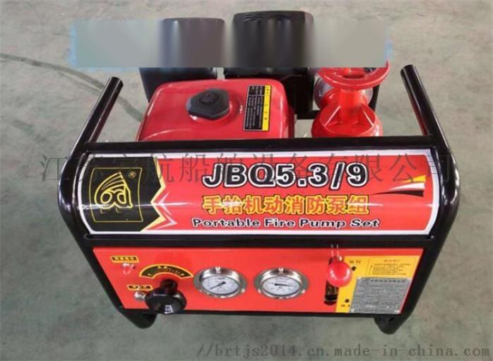 JBQ5.3 9 (1).jpg