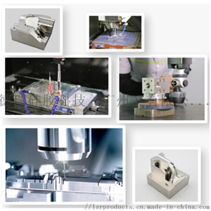 液態矽膠超薄手機殼 矽膠手機套模具定製 矽膠保護套140695135