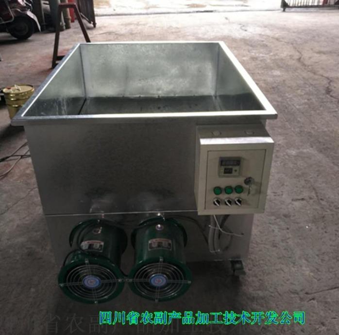 中药香橼烘干机,小型香橼干燥机878334382