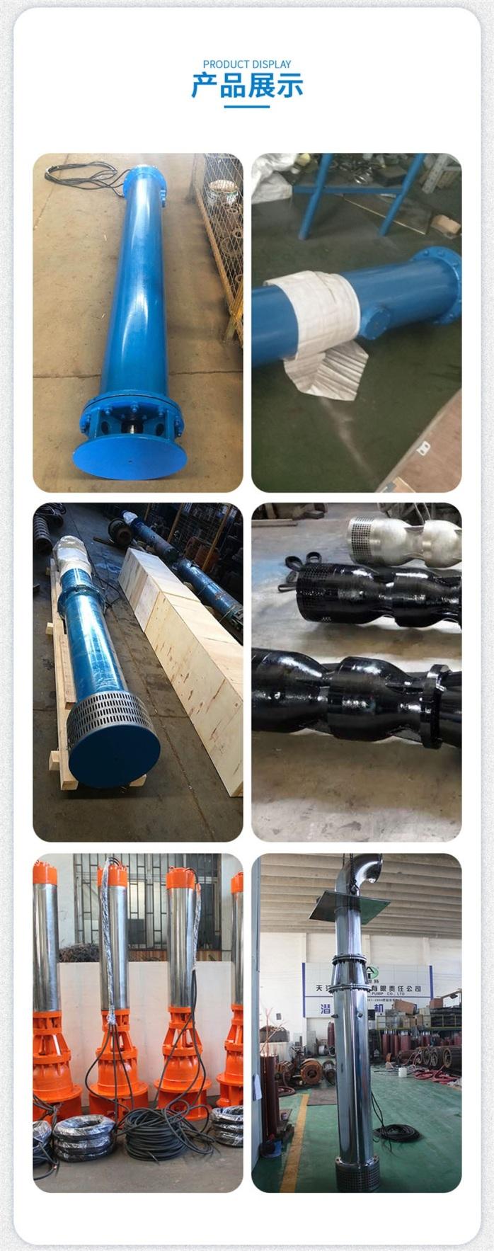 QJX下吸式潜水泵,大功率底吸水泵,抽水潜水泵厂家139446572