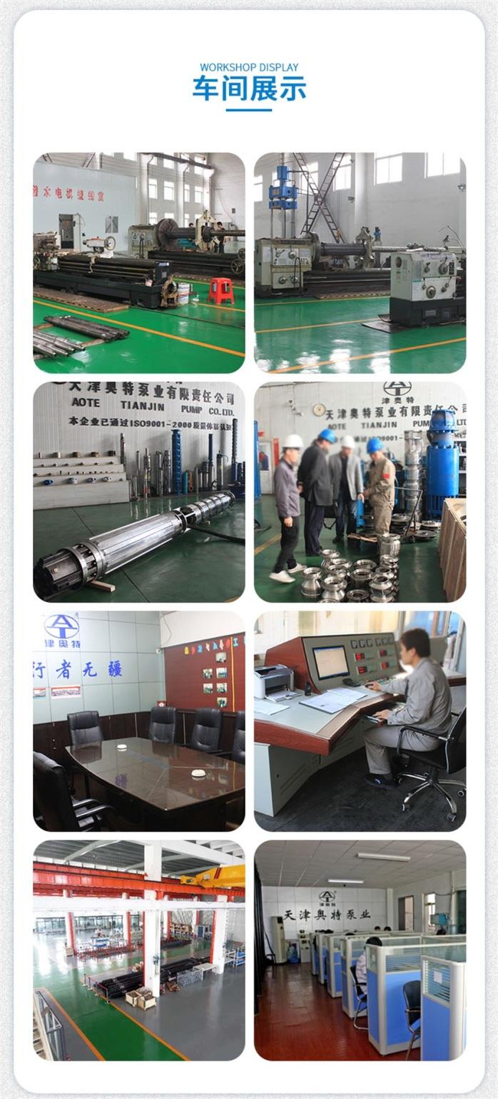 QJX下吸式潜水泵,大功率底吸水泵,抽水潜水泵厂家139446582
