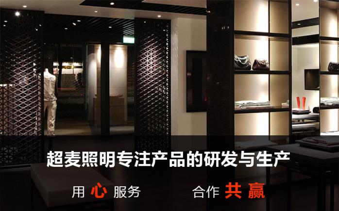 室内照明LED导轨灯 博物展馆LED射灯 聚光灯141054145