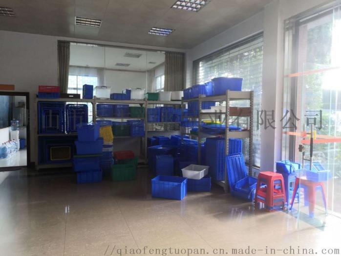 廣東省廣州市塑料托盤廠家917436185