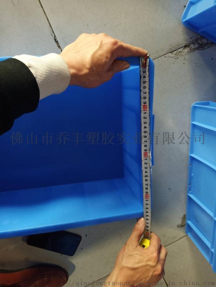 廣東省廣州市塑料托盤廠家917436205