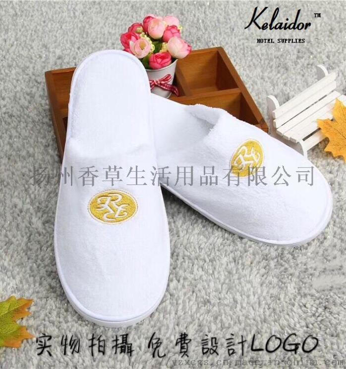 拖鞋 (85).JPG