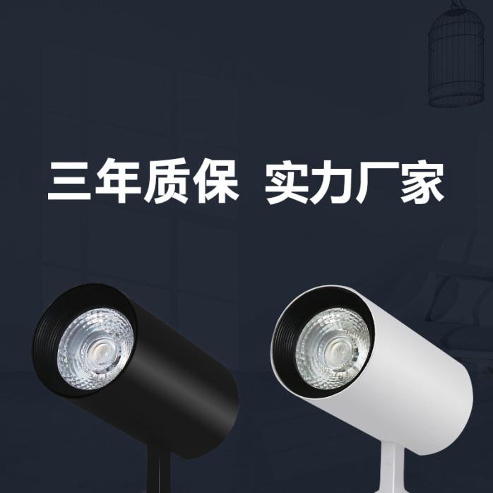 室内照明LED导轨灯 博物展馆LED射灯 聚光灯917936705