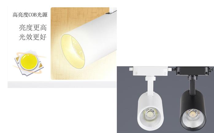 室内照明LED导轨灯 博物展馆LED射灯 聚光灯141054245