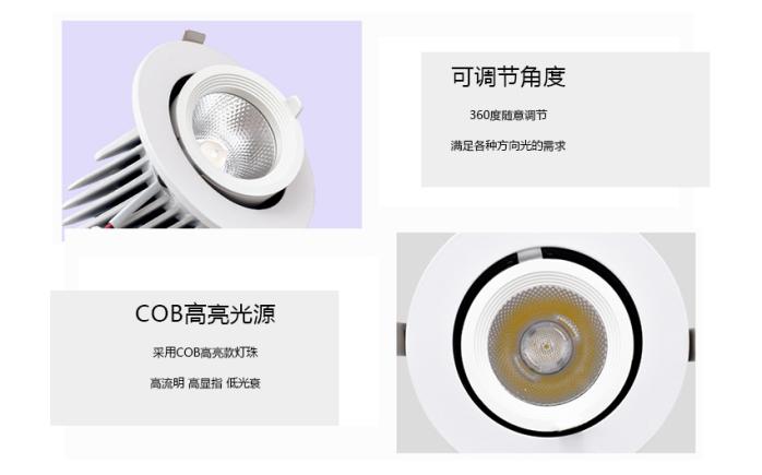 LED象鼻燈 可調角度筒燈 商業照明聚光燈140898245