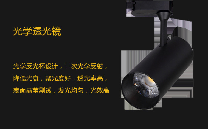 商业照明cob轨道灯 led筒灯 天花灯140672245