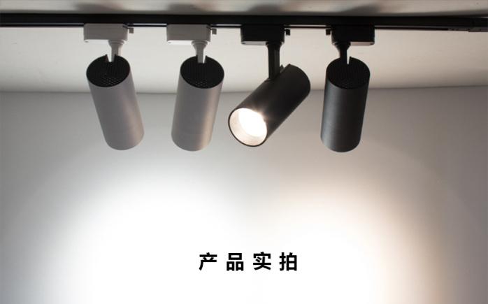 室内照明LED导轨灯 博物展馆LED射灯 聚光灯141054175