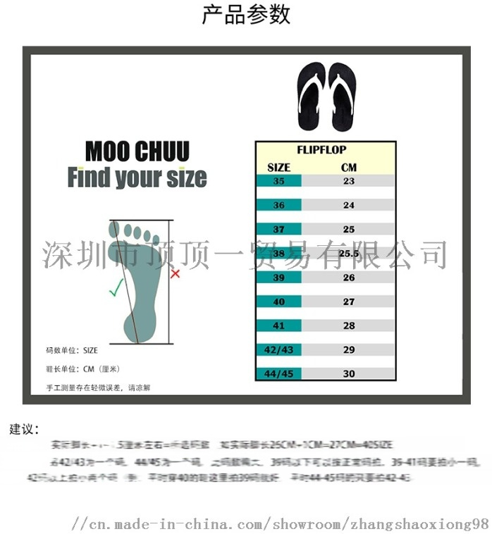 MC01详情页_02.jpg