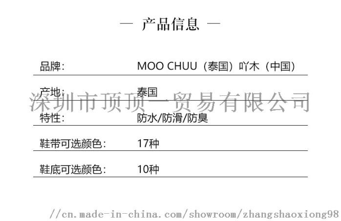 MC01详情页_07.jpg
