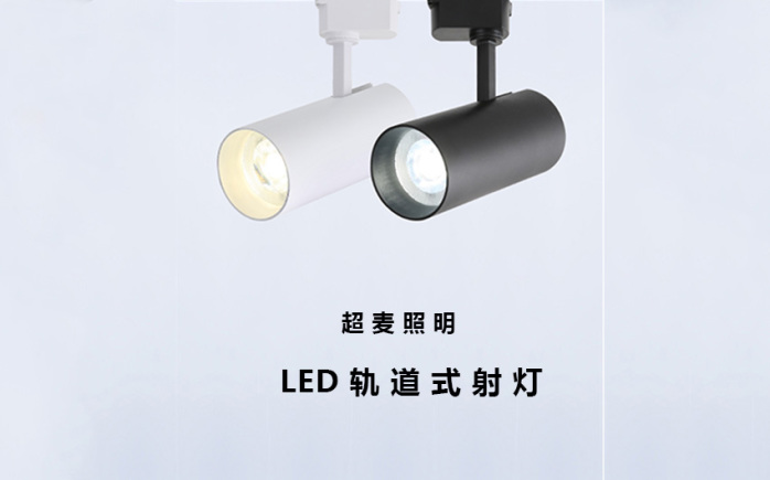 轨道灯室内led筒灯服装店LED 射灯141077865