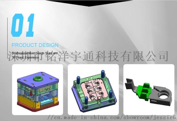 立式塑包铁模具 包胶模具 Insert Mold139693525