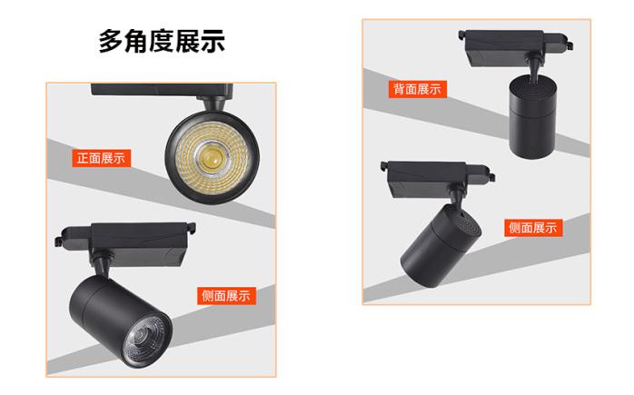LED轨道灯 橱窗柜轨道灯 35W大功率天花灯141056005