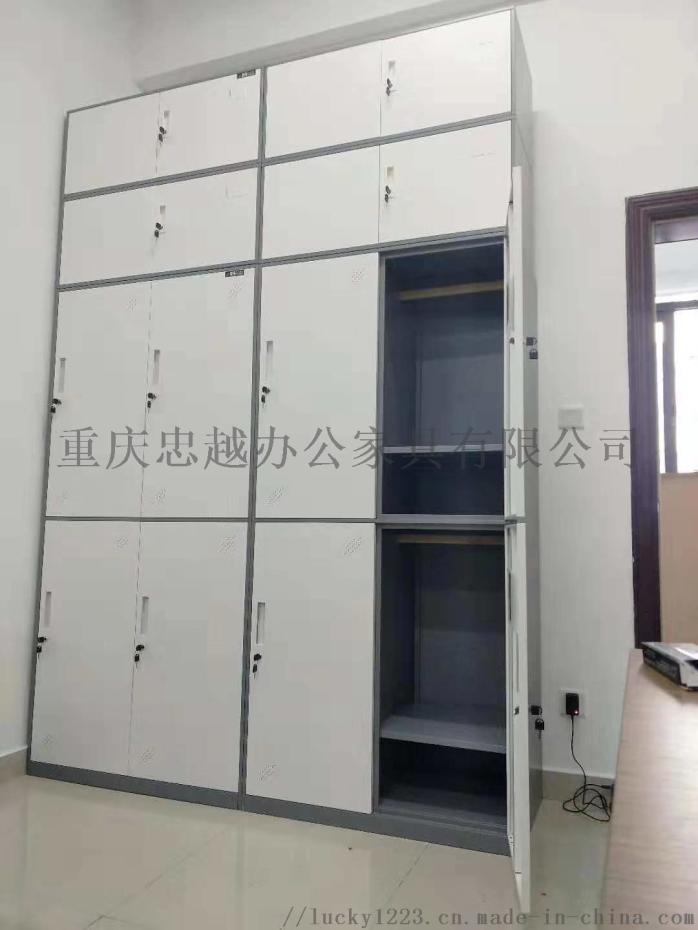 重庆不锈钢更衣柜生产厂家110498942