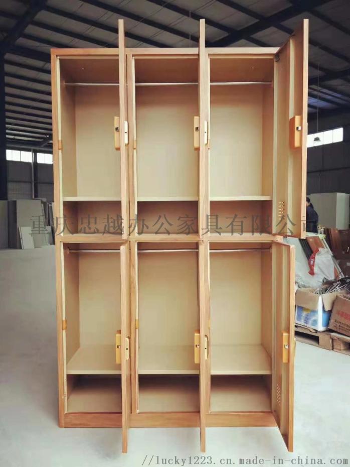 重庆不锈钢更衣柜生产厂家110498962
