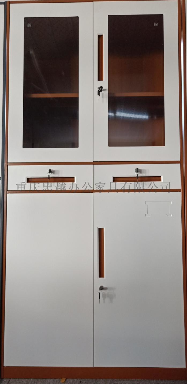 重庆保密柜,保密柜图片,保密柜厂家104810062