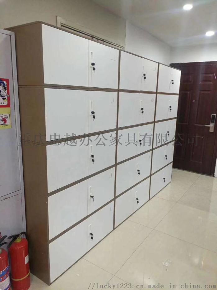 重庆保密柜,保密柜图片,保密柜厂家104810082