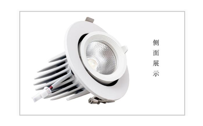 LED象鼻燈 可調角度筒燈 商業照明聚光燈140898265