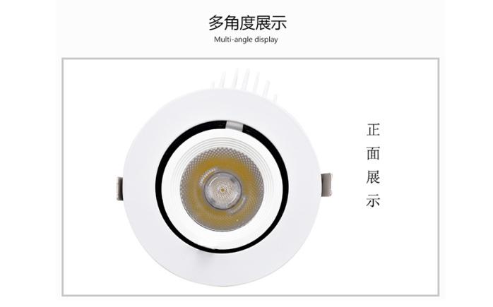 LED象鼻燈 可調角度筒燈 商業照明聚光燈140898255