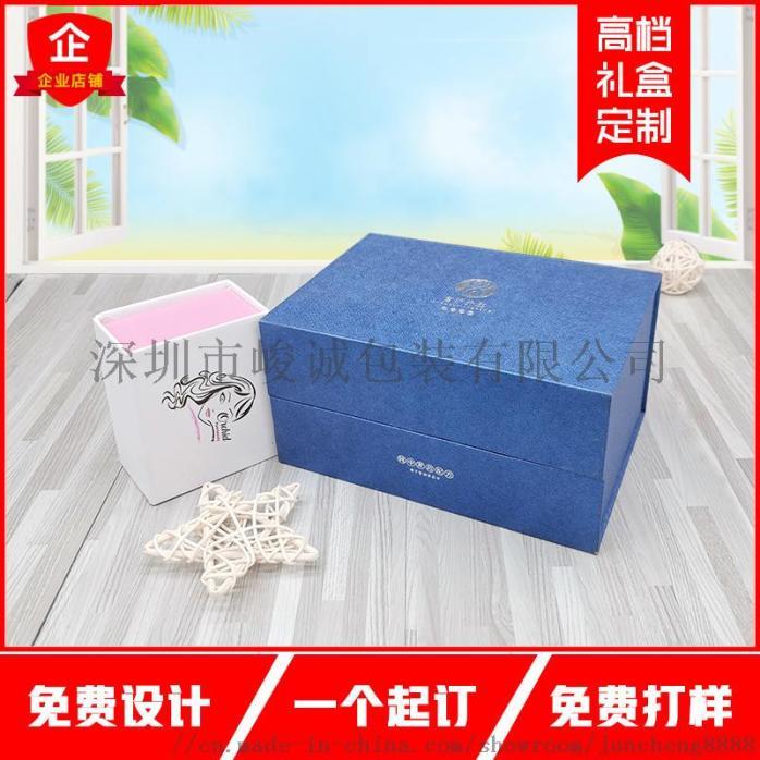 蓝色盒-1.jpg
