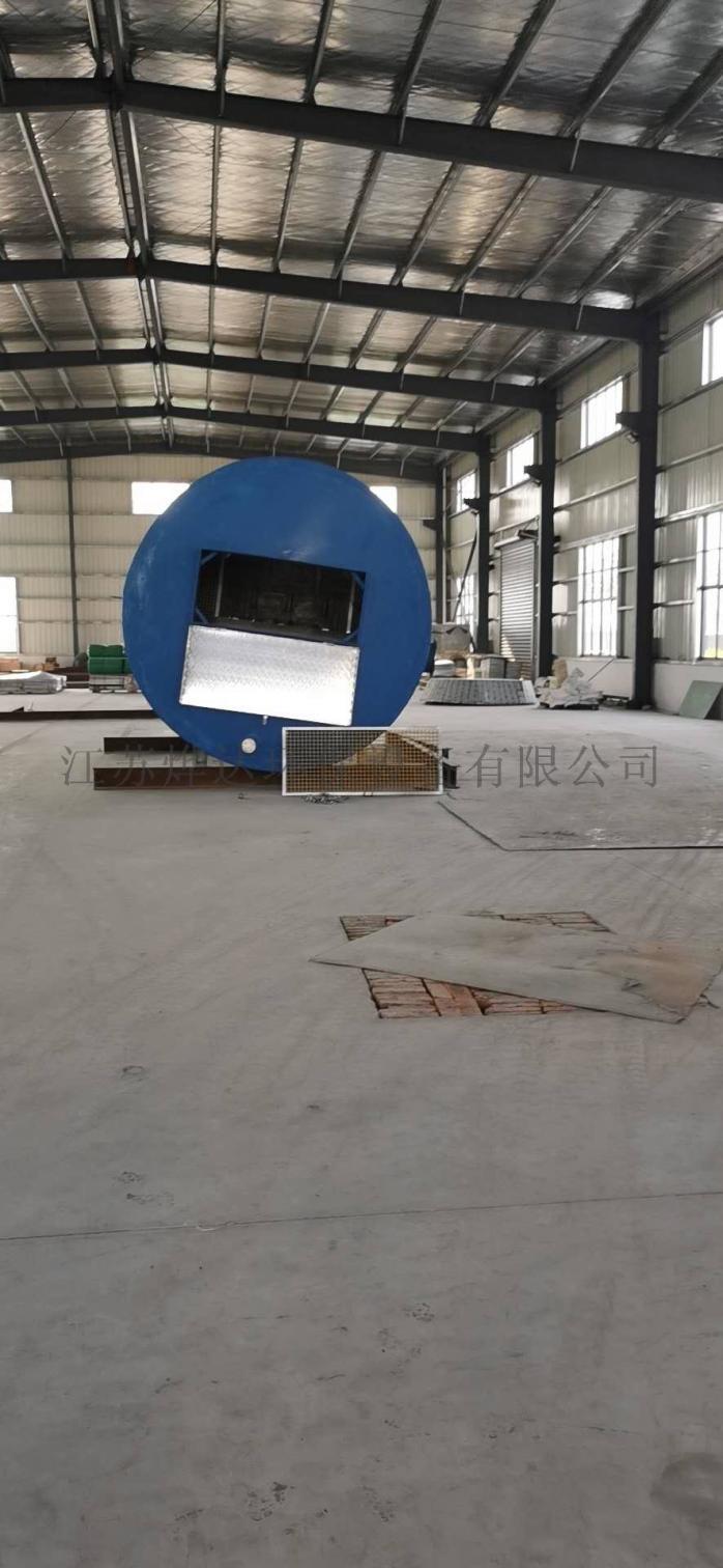 燁達牌預製污水提升泵站141803275
