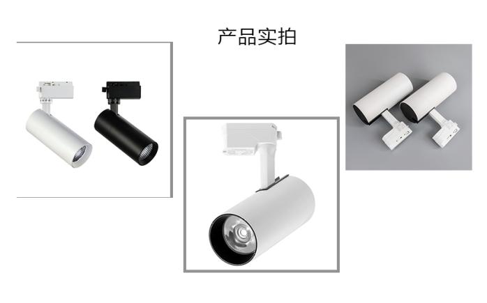 COB轨道灯导轨灯 窗帘家具展厅服装店LED射灯141053155