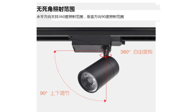 LED轨道灯 橱窗柜轨道灯 35W大功率天花灯141055965