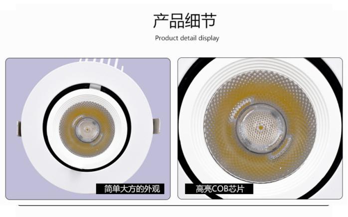 LED象鼻燈 可調角度筒燈 商業照明聚光燈140898215