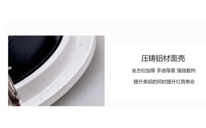 LED象鼻燈 可調角度筒燈 商業照明聚光燈140898235