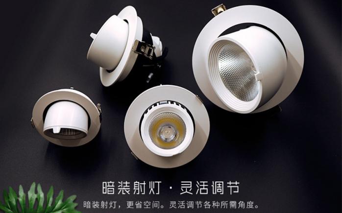 LED酒店射燈 室內COB射燈 LED象鼻燈140896125