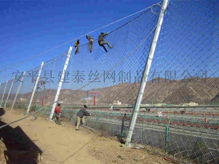 云南省被动防护网厂家140774745