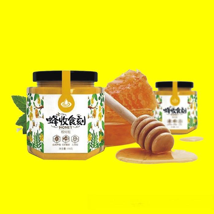 蜂蜜礼品盒3.jpg