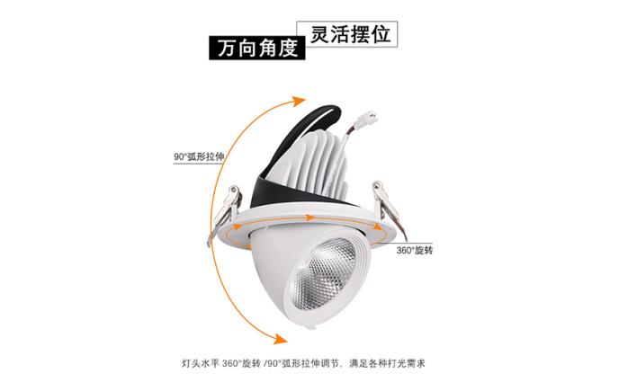 35W LED象鼻灯 大功率天花灯 酒店射灯140899765