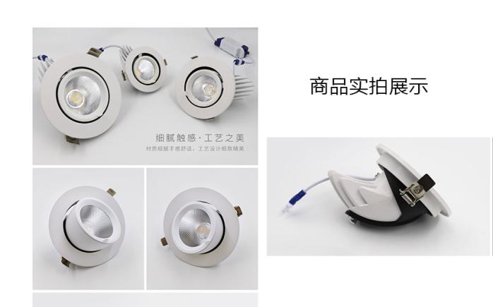 LED酒店射燈 室內COB射燈 LED象鼻燈140896095