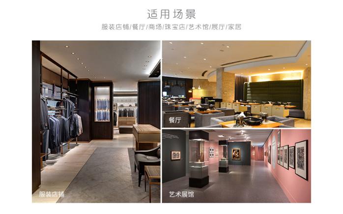 LED酒店射燈 室內COB射燈 LED象鼻燈140896085