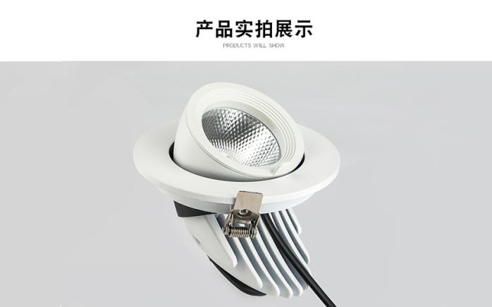 LED天花射灯 嵌入式拉伸象鼻灯 服装射灯140892545