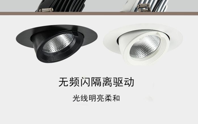 LED天花射灯 嵌入式拉伸象鼻灯 服装射灯140892495