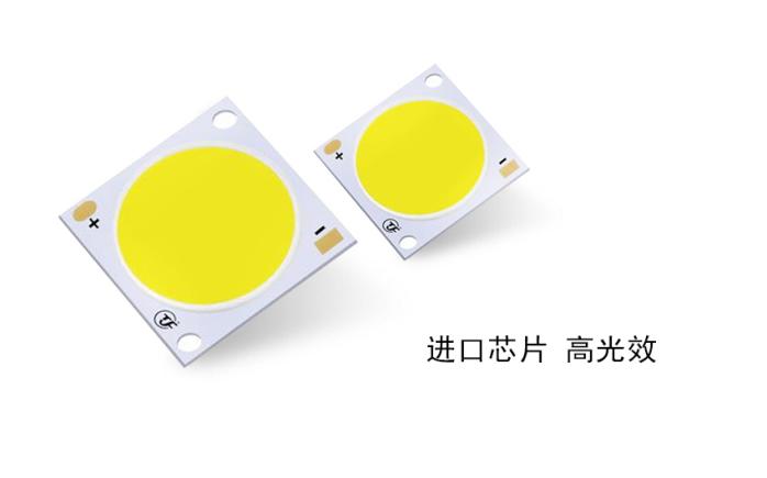 LED天花射灯 嵌入式拉伸象鼻灯 服装射灯140892505