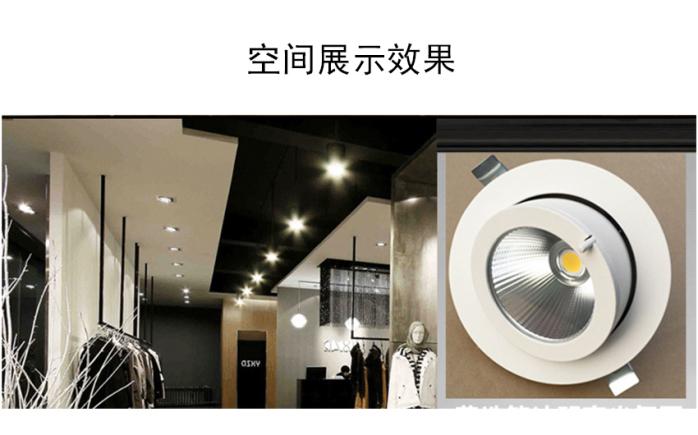 LED天花射灯 嵌入式拉伸象鼻灯 服装射灯140892525