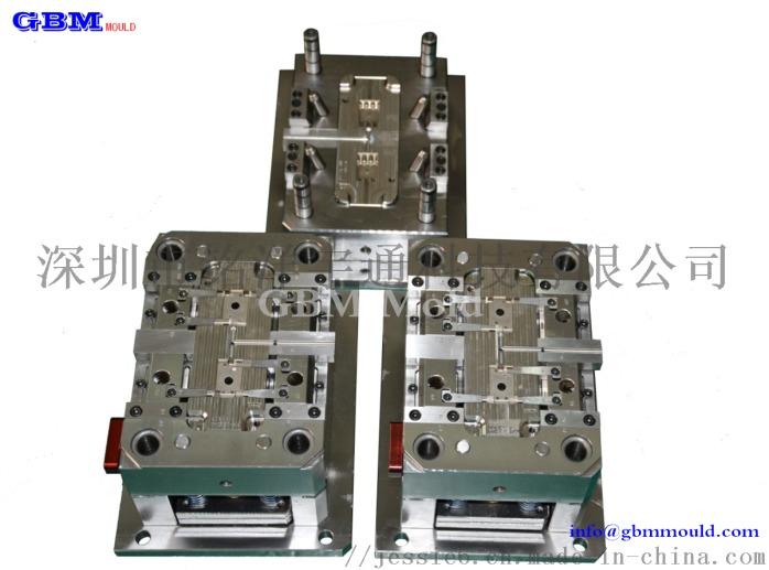 insert-molding-supplier.png