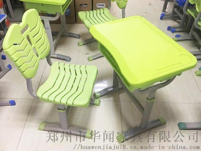 **家具售课桌椅补习班课桌椅辅导班写字桌学习课桌920120605