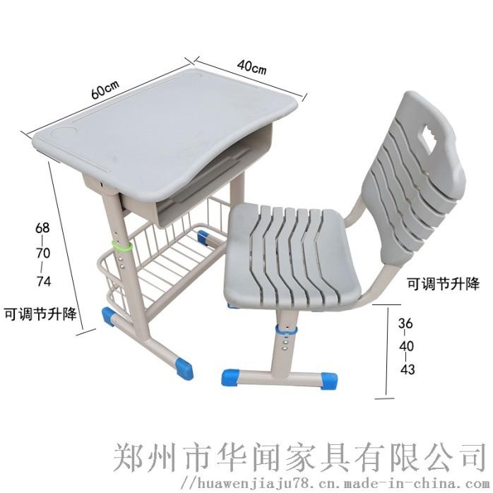 **家具公司出课桌椅培训班课桌椅补习班黑板白板绿板141624965