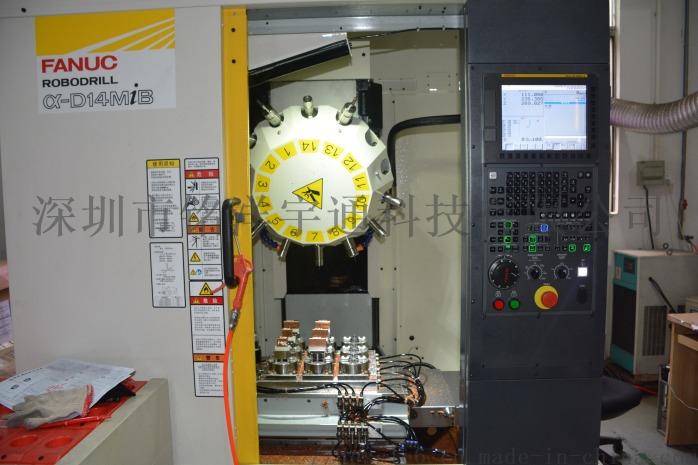 国家高新技术企业深圳市精密出口塑胶注塑模具厂家141733595