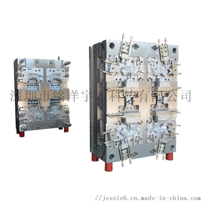 出口品质全尺寸+/-0.03mm高精密插件模具916443335